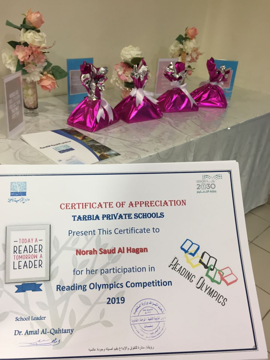 Reading Olympics Competition English Department